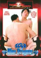 Blue Dragons Vol. 4 Porn Movie