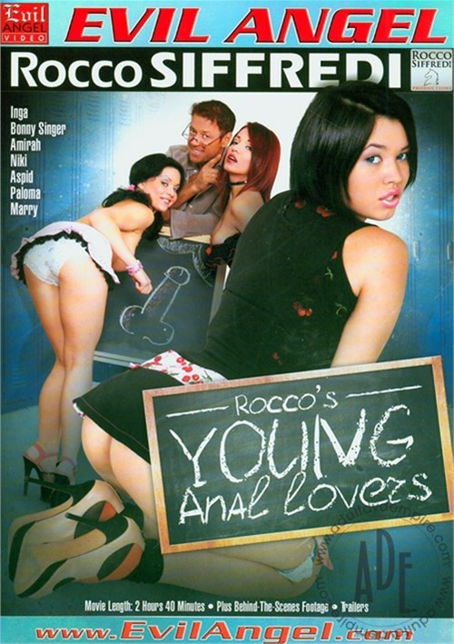 Young Anal Lovers (2012)