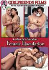 Lesbian Sex Education: Female Ejaculation Boxcover