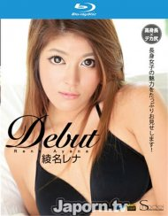 S Model 165: Rena Ayana Blu-ray Movie