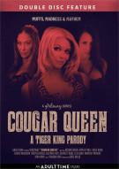 Cougar Queen: A Tiger King Parody
