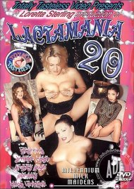 Lactamania 20 image