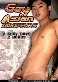 Gay Asian Amateurs