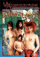 Asian Flower Porn Video