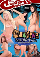 Chasin' Brown Tail Porn Video