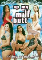 Up My MILF Butt Porn Movie