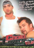 Cholo Lovers Vol. 2 Porn Movie