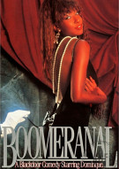 BoomeraAnal Porn Video
