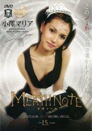 Meath Note 15 Porn Movie