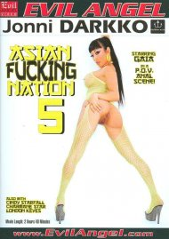 Asian Fucking Nation #5