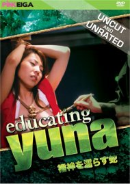 Educating Yuna Porn Video