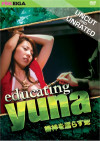 Educating Yuna Boxcover