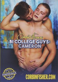 Bi College Guys: Cameron
