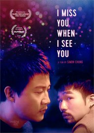 I Miss You When I See You gay cinema DVD from Breaking Glass Pictures