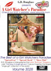 Girl Watcher's Paradise Volume 3028, A Boxcover