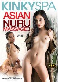 Asian Nuru Massage 3 image
