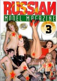 Russian Model Magazine #3 Porn Video