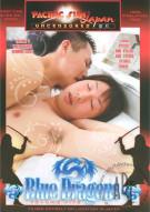 Blue Dragons Vol. 5 Porn Movie