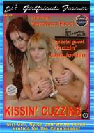 Kissin Cuzzins Porn Video