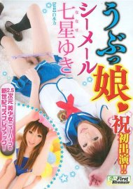 Shemale Cosplay Cuties - Yuki Nanase Porn Video