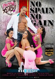 No Spain No Gain Porn Video