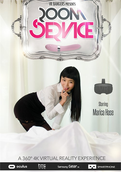 Room Service Boxcover