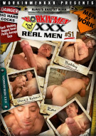 Real Men 51 Boxcover