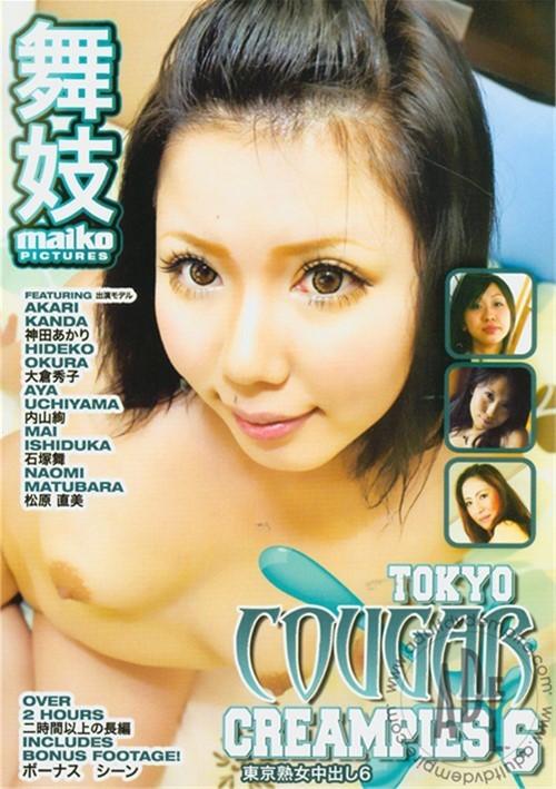 tokyo cougar