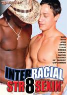 Interracial Str8 Sexin' Porn Video