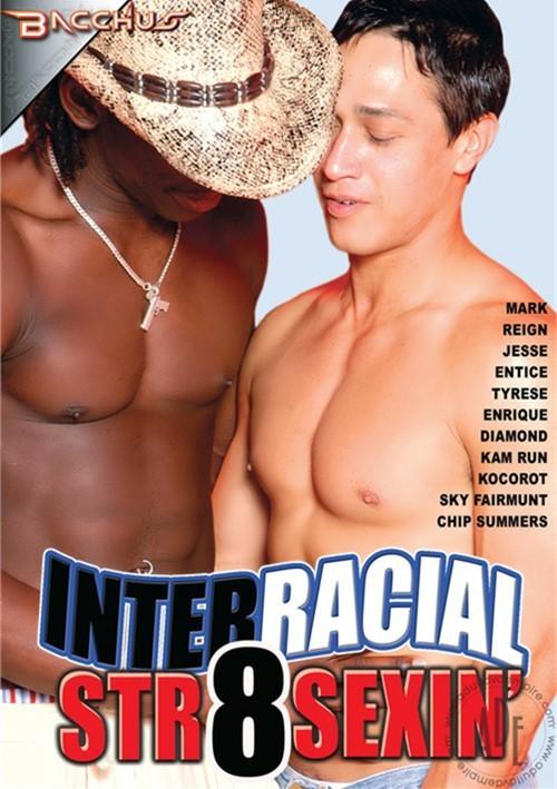 Interracial Str8 Sexin' Boxcover