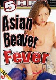 Asian Beaver Fever image