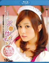 Samurai Porn: Hikaru Ayami Porn Movie