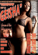 Shadow Of A Geisha Porn Movie