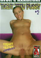 Tight Teen Pussy #2 Porn Video