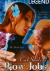 Cock Smoking Blow Jobs 5 Boxcover