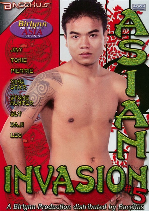 Asian Invasion #5 Boxcover