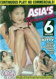 Asia's Youngest Porn Video
