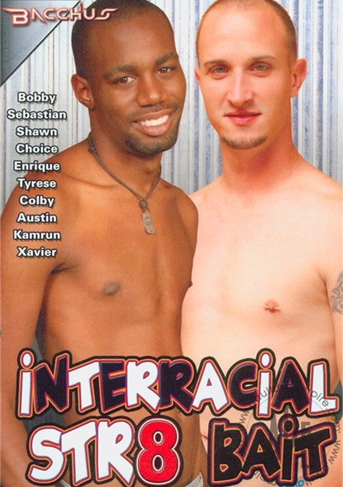 Interracial Str8 Bait Boxcover