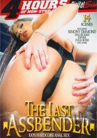 Last Assbender, The Porn Video