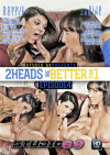 2 Heads Are Better Than 1: Episode 4 Boxcover