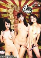 Tokyo Teens #2 Porn Movie