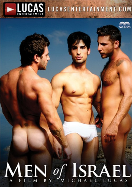 Men Of Israel