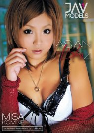 Asian Bliss 4 Porn Video