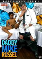 Daddy Mike & Russel Boxcover