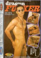 Dragon Fucker Boxcover