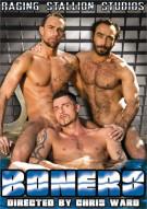 Boners Gay Porn Movie