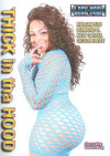 Thick In Tha Hood Boxcover