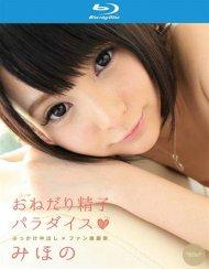 Catwalk Poison 142: Mihono Blu-ray Porn Movie