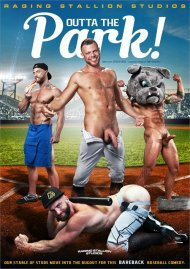 Outta the Park! image