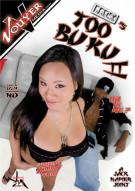 Jacks Too Bu Ku 2 Porn Movie